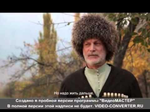 Осетинский фильм ГОСТЬ