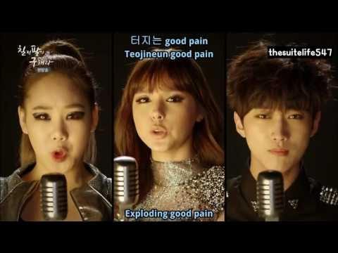 Perseverance Goo Haera Cast - Sixth Sense (Hangul, Romanization, Eng Sub)