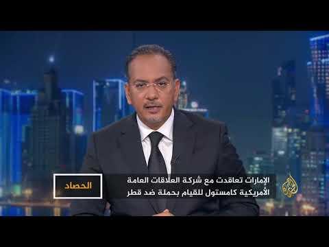الحصاد- الإمارات.. سياسة الأبواب الخلفية