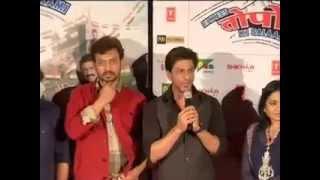 shahrukh khan irfan khan at launch of ekkees toppon ki salaami movie