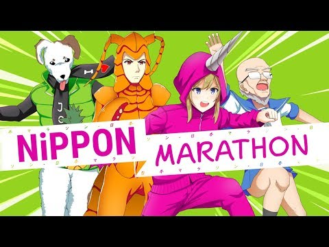 Nippon Marathon arriving on December 17th