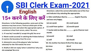 SBI Clerk Exam 2021 | English | Sentence Improvement Trick | Error | Filler | Phrase Practice Set-17