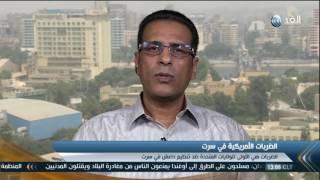رئيس البرلمان الليبي يرفض الضربات العسكرية الامريكية ضد داعش في سرت