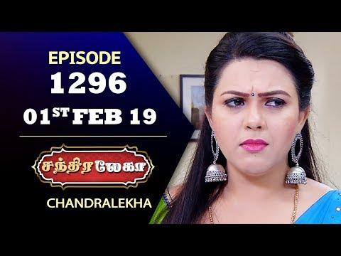 CHANDRALEKHA Serial | Episode 1296 | 01st Feb 2019 | Shwetha | Dhanush | Saregama TVShows Tamil