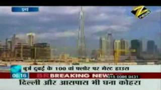 Bulletin # 1 - NRI buys 100th floor of Burj Dubai Jan. 07 '10