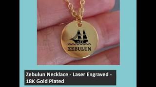 Zebulun Necklace • Tribe Of Zebulun Necklace • Hebrew Israelite Jewelry • Israelite Necklace For Men