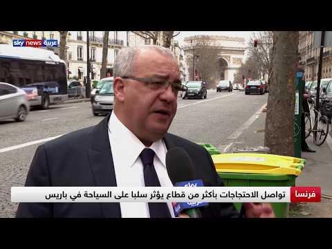 النفايات تتكدس في شوارع باريس بسبب إضراب عام  - 06:59-2020 / 2 / 6