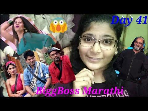 BiggBoss Marathi S01, BBM Day 41, bigg boss marathi episode 26/5/2018, Weekend Cha Dav, Khalnayak