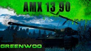 AMX 13 90. Оборона Эрленберга.