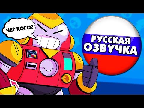 Мультфильм на русском языке вольт