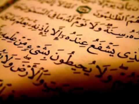 تنزيل سورة الكهف بصوت الشيخ فارس عباد