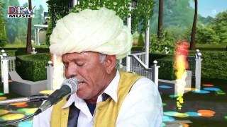 Rajasthani DESHI Bhajan - Lagan Lagaya Bina | DEEP JI Maharaj | FULL HD VIDEO | Dev Music Cassettes