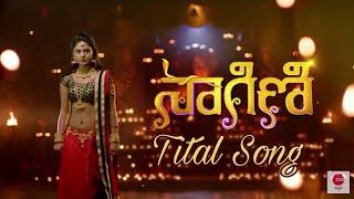 Naagini kannada serial unseen Tital Track