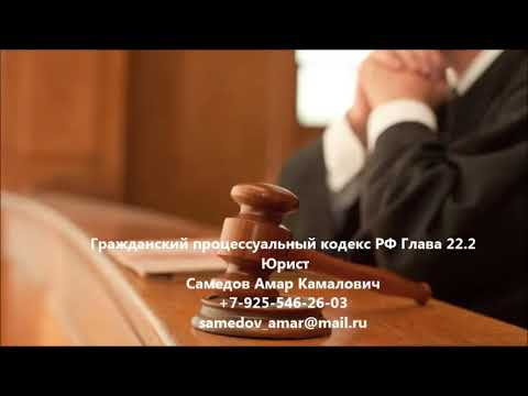 Владимир Васильевич гпк глава 2 глава биопсия биопсия
