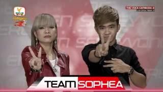 The Voice Cambodia - អ៊ិន សេរីវង្ស- ដណ្ដឹងកូនគេ - Live Show 29 May 2016