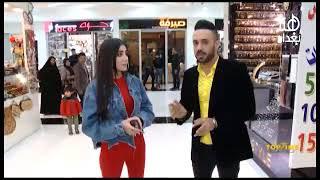 تارة فارس في برنامج Top Time على شاشة هنا بغداد