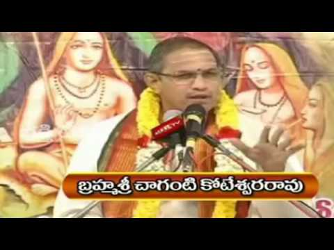 How to control your mind (manasu) Chaganti Koteswararao garu