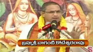 How to control your mind (manasu) Chaganti Koteswararao garu
