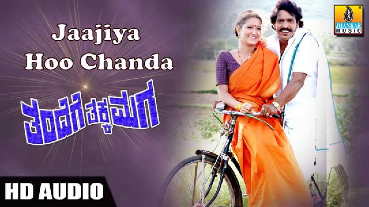 jajiya hoo chanda song