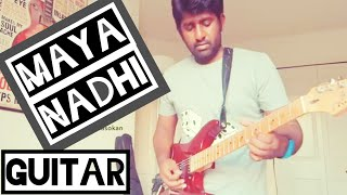 Download Hindi Video Songs - Maya Nadhi | Guitar Cover | Ashwin Asokan | KABALI | Santosh Narayanan