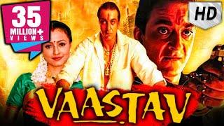 Vaastav (FULL HD) - Hindi Action Full Movie   Sanjay Dutt , Namrata Shirodkar, Paresh Rawal