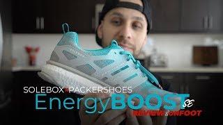 adidas solebox packer