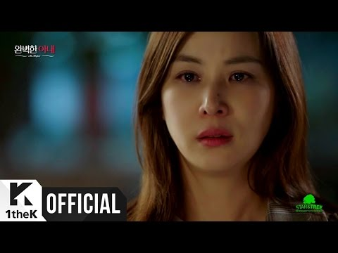 [MV] Lee Sang Gon(이상곤)(NOEL(노을)) _ Behind You(그대가 모르게) (Ms. Perfect (완벽한 아내) OST Part.6)