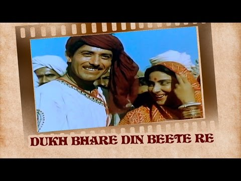 Dukh Bhare Din Beete Re (Video Song) | Mother India | Nargis, Sunil Dutt & Rajendra Kumar