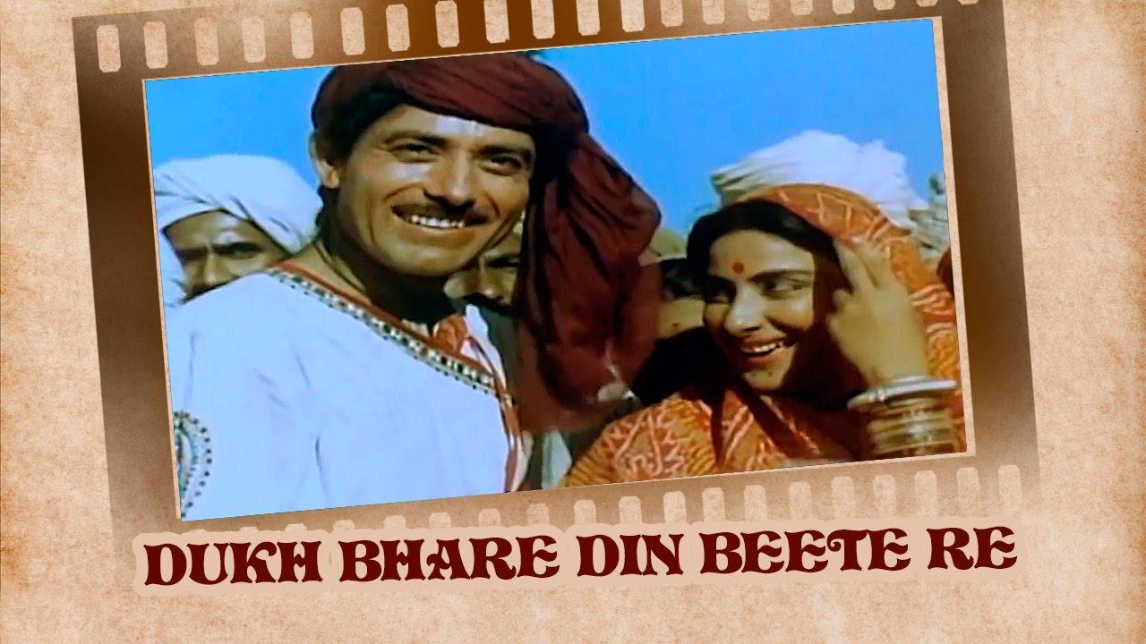 dukh bhare