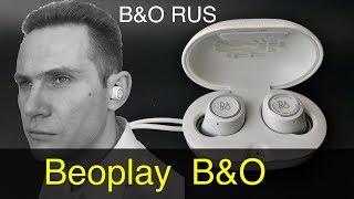 Beoplay E8, A1, P2 новые цвета  Аксессуары Bang & Olufsen  Beoplay M3  Что в упаковке?