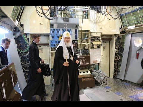 Патриарх Московский и