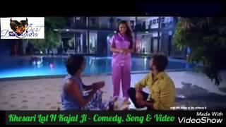 khesari Lal N Kajal Ji Hot Romance Very Nice Video ये विडीयो जरूर देखें