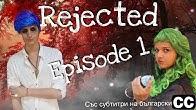Rejected ⭐️  A Disney Descendants Story ⭐️  Online Series - Episode 1