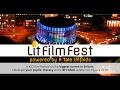 Lit Film Fest 2017