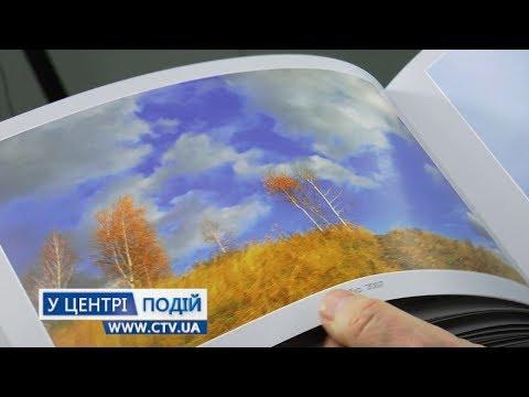 Телеканал C-TV: Краса Житомирщини очима фотохудожника