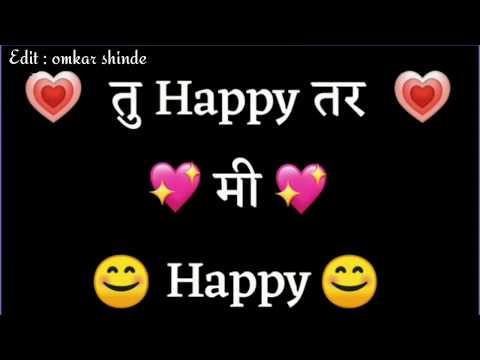 Muskurana bhi tujhi se sikha hai whatsapp status |marathi love status| link 👇