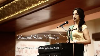 Role of Women for Making India 2020 - Kaajal Oza Vaidya