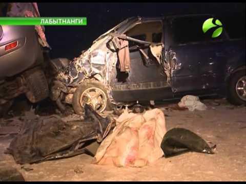 Новые подробности трагедии на дороге Лабытнанги-Харп