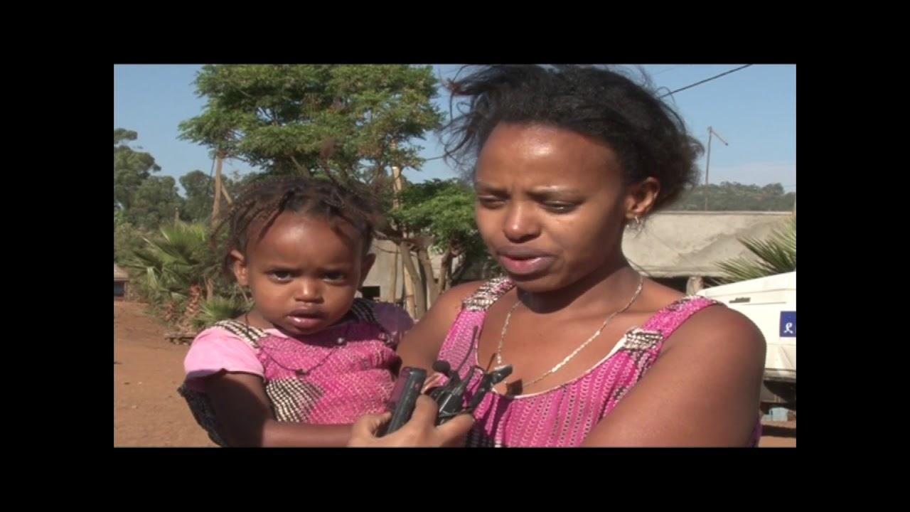 Ethiopian Gamogofa Zone Boreda woreda - ጋሞጎፋ ዞን ቦረዳ ወረዳ የወንጀል መከላከል አካሄድ በወረዳው በተጠናከረ ሁኔታ ሲካሄድ