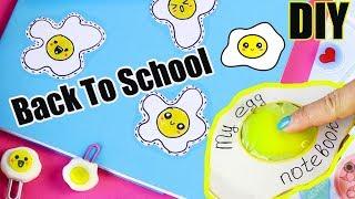 """5 DIY Back To School 🍳 """"ЯИЧНАЯ"""" КАНЦЕЛЯРИЯ для школы своими руками"""