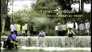 spot อ ปล งค ส งพ เจ ยบ 05 10 55