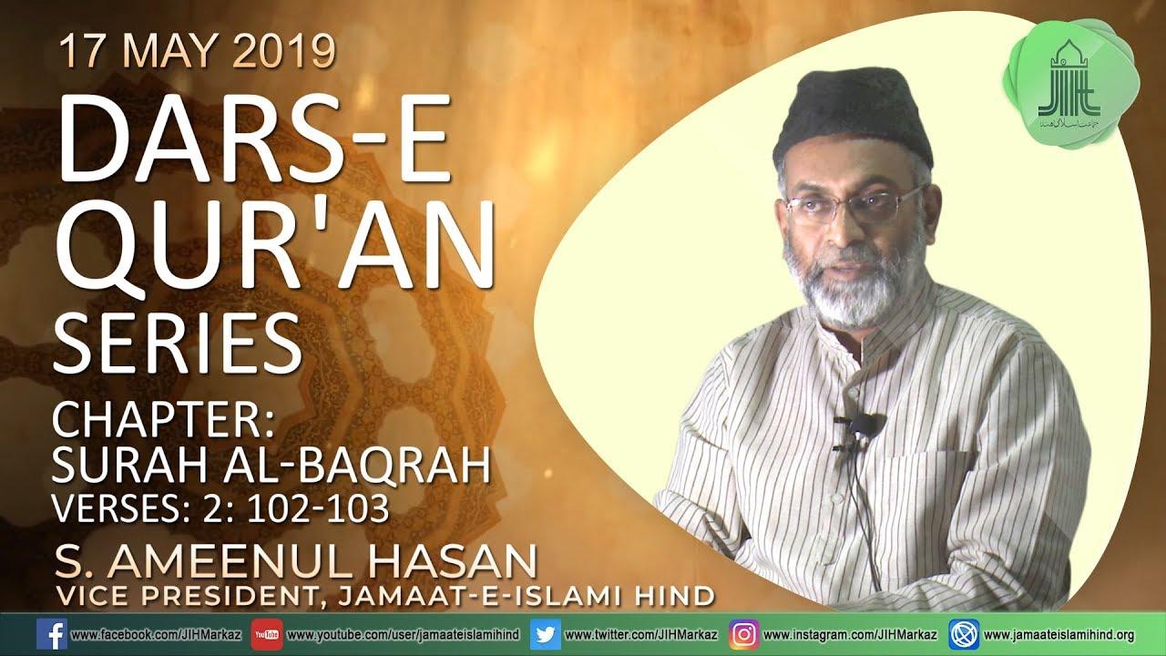 Dars e islami