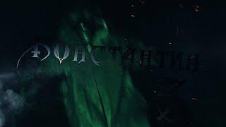 КОНСТАНТИН / 2-сезон 2-серия / Похищение