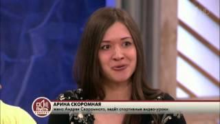 """А.Скоромный, М. Сидорычев  в программе """"Пусть говорят"""""""