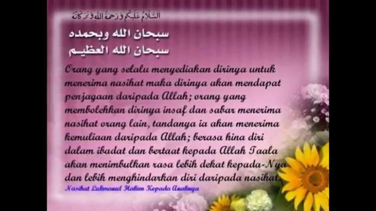 Kata Mutiara Islam Terbaru 2014 Youtube