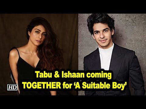 Tabu & Ishaan Khatter coming TOGETHER for 'A Suitable Boy' Mp3