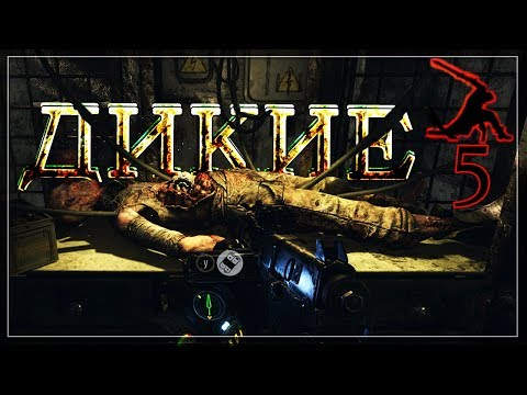 (Бандиты, пытки и демон◀▐ Metro: Exodus #5▐ ▶Спасение мишки )