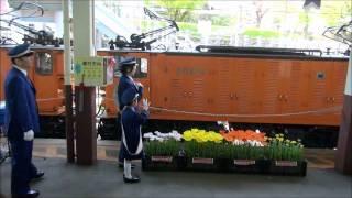 室井さんが一日駅長として5月1日のオープニングに来られました。室井さ...