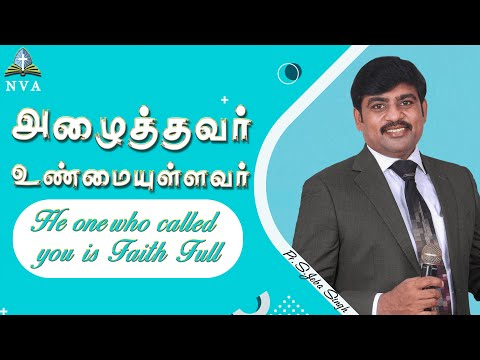 10 9 2017 he one who called you is faith ful