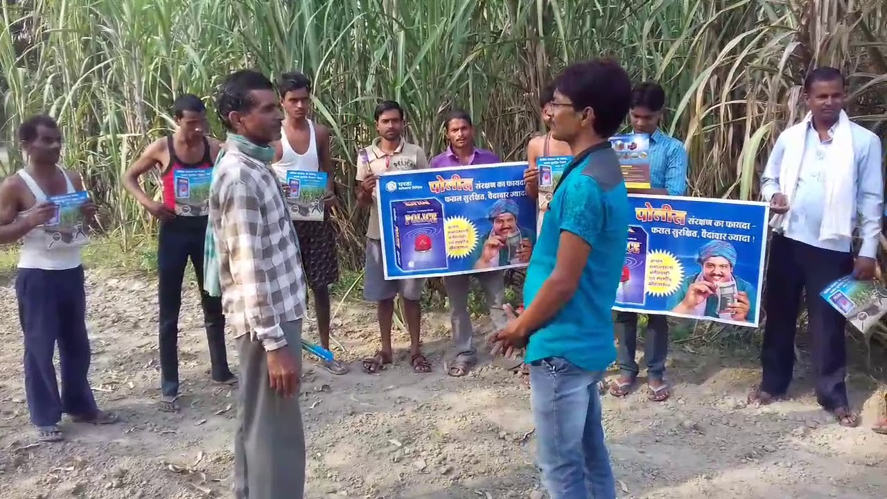 Gharda chemicals ltd  Police field in sitapur district